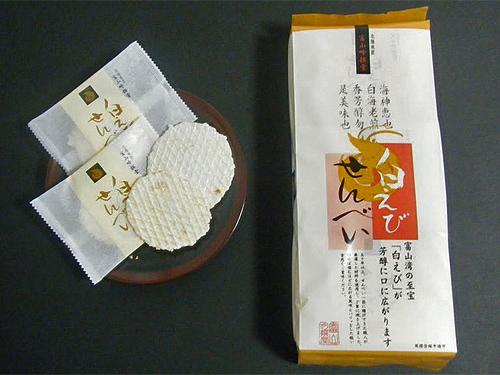 shiroebi-fukuro-15