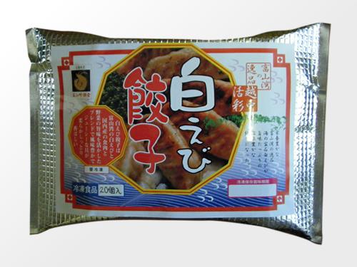 shiroebi-gyouza