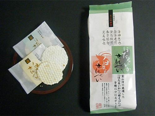 shiroebi-hotaruika-fukuro