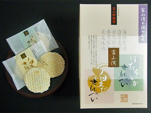 shiroebi-hotaruika-hako